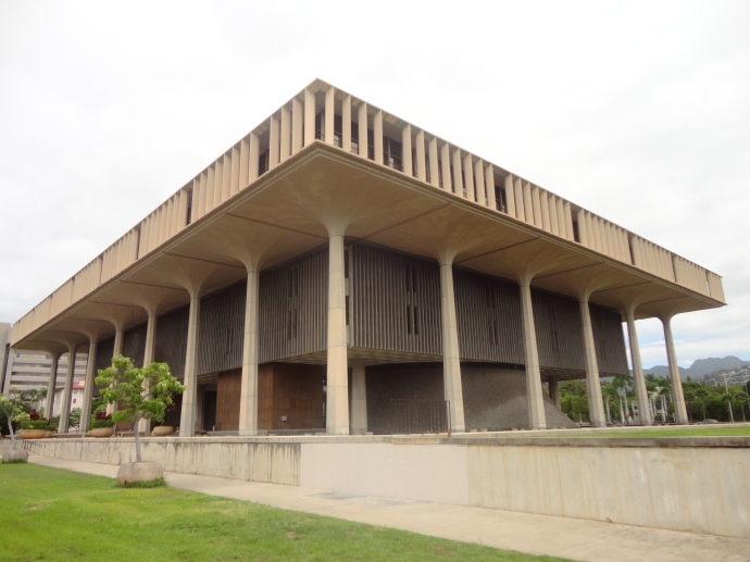 The Hawaii State Capitol, a building reflecting Hawaii's Culture